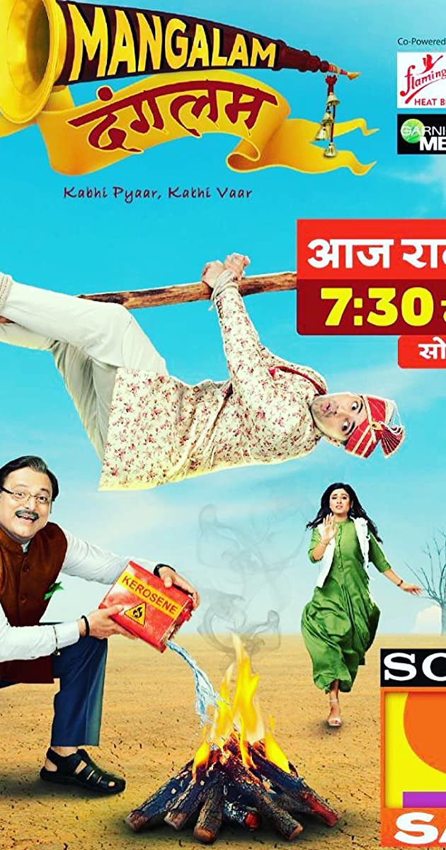descarga gratis la Temporada 1 de Mangalam Dangalam – Kabhi Pyaar, Kabhi Vaar o transmite Capitulo episodios completos en HD 720p 1080p con torrent