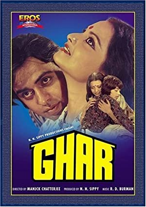 Gulzar Ghar Movie