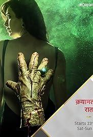 Qayamat Ki Raat (TV Series 2018– ) - IMDb