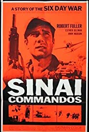 Sinai Commandos: The Story of the Six Day War Poster