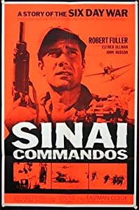 Easy free movie downloads for ipad Kommando Sinai Israel [hdv]