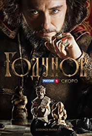 Godunov (2018)