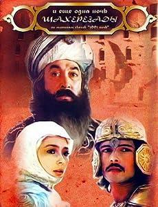 Movie hd download site I eshchyo odna noch Shekherazady Soviet Union [720x576]