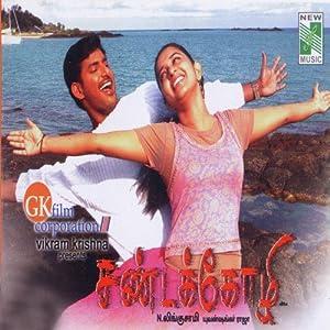 Musical Sandakozhi Movie