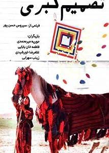 iranian websites in english