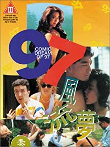English movie site free download 97 fung lau mung Hong Kong [WEB-DL]