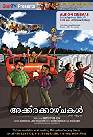 Akkarakazhchakal - The Movie Poster