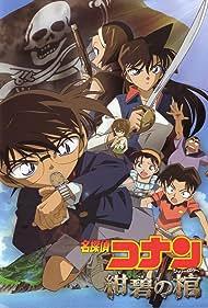 Meitantei Conan: Konpeki no hitsugi (2007) Poster - Movie Forum, Cast, Reviews