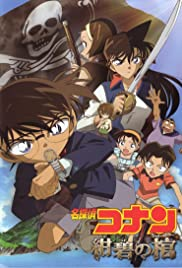 Detective Conan: Jolly Roger in the Deep Azure Poster