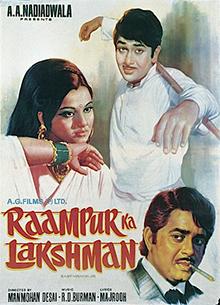 Raampur Ka Lakshman movie, song and  lyrics