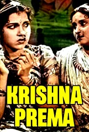 Krishna Prema Poster
