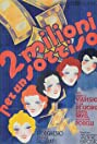 Due milioni per un sorriso (1939) Poster