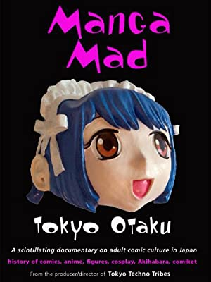 Where to stream Manga Mad