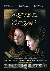 English movie sites download Aferata Stoun Bulgaria [hd720p]