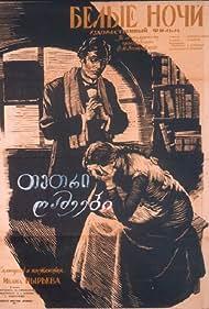 Belye nochi (1960)