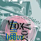 Manos Krystalis in Vox Influx (2014)