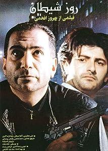 Bittorrent movies downloads Rooz-e sheytan Iran [640x320]