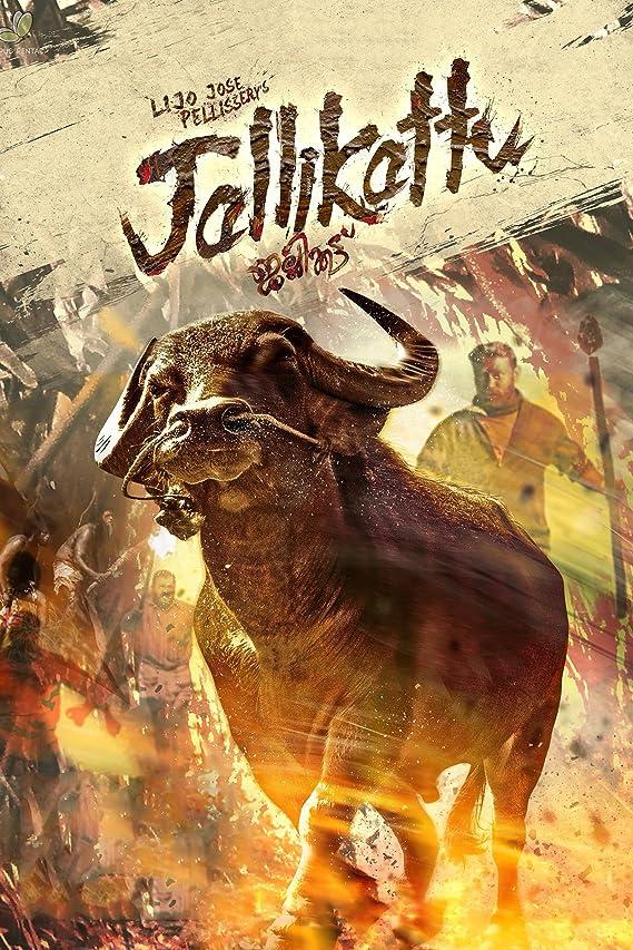 Jallikattu (2019) Hindi Dubbed Voot WEB-DL x264 AAC