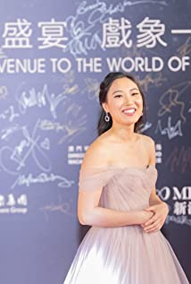 Xana Tang Picture