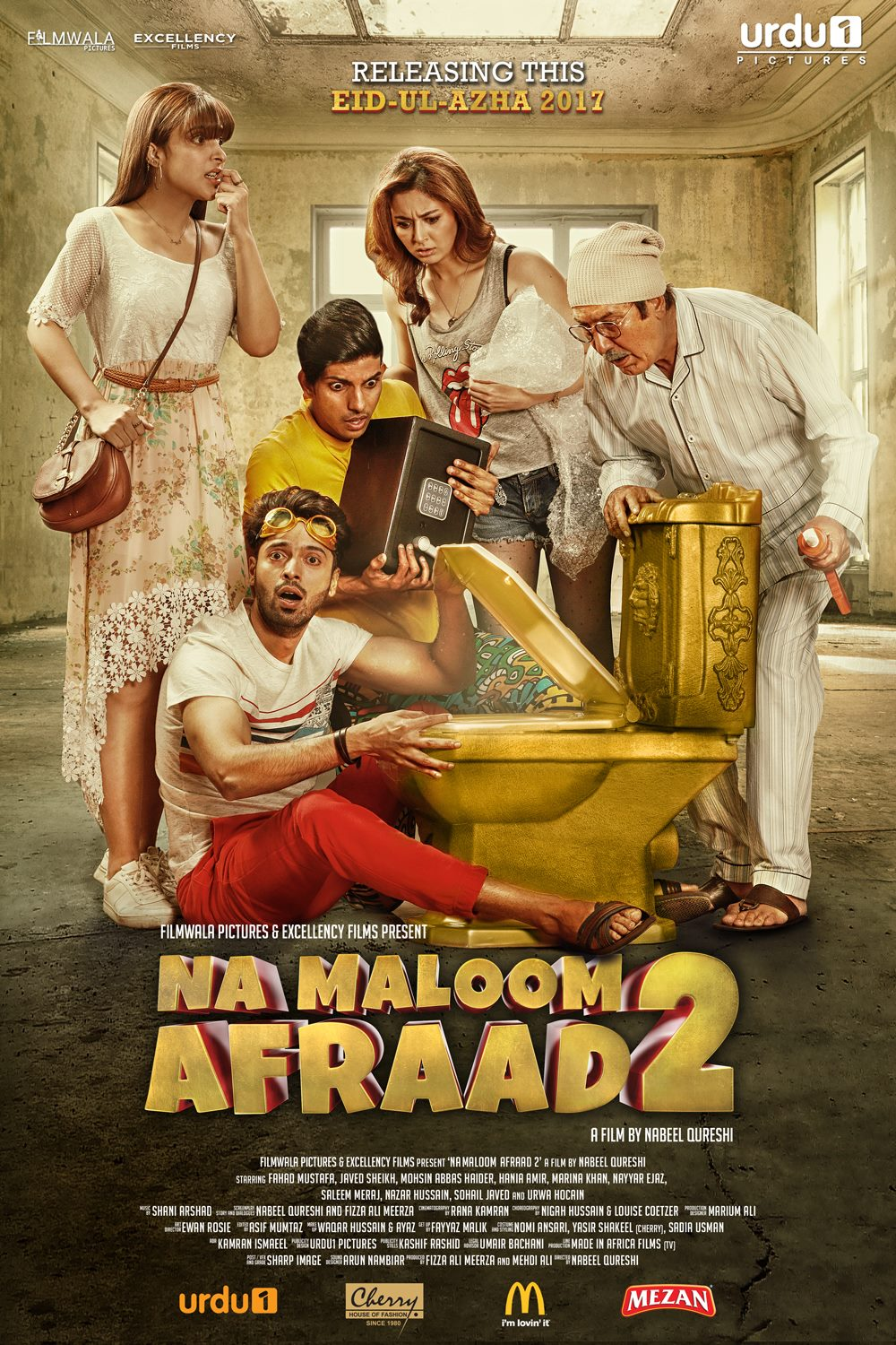 Na Maloom Afraad 2 (2017) - Photo Gallery - IMDb