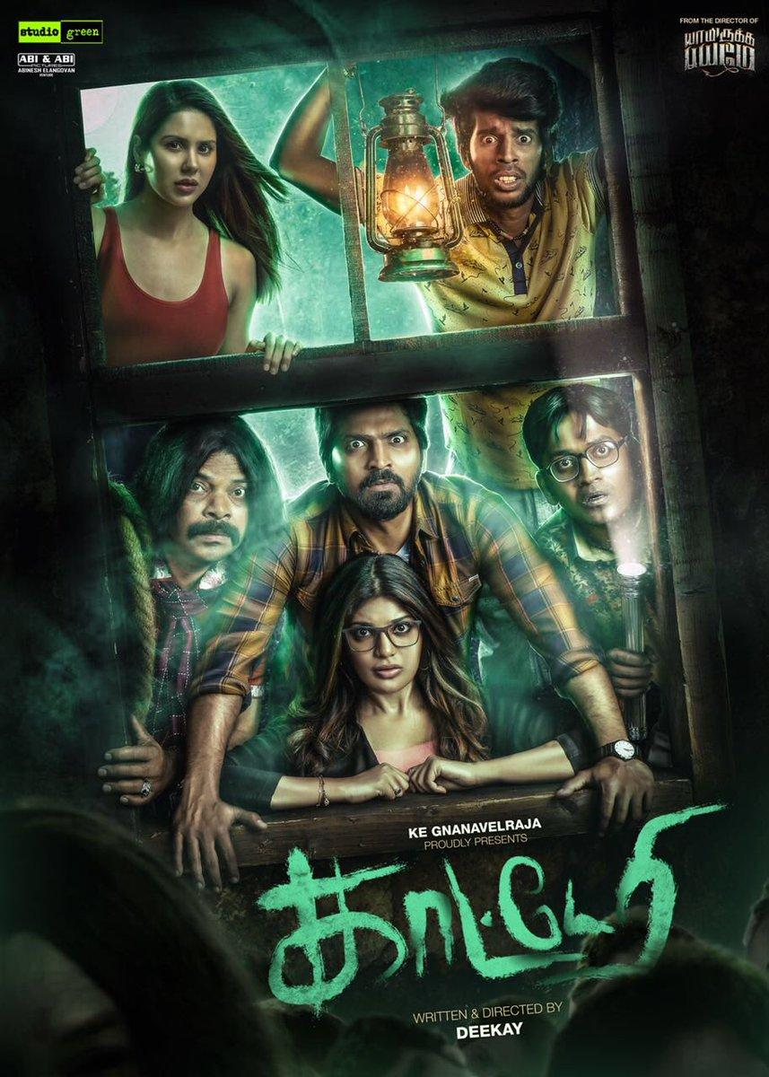 Kaatteni 2021 Tamil 720p HDRip 970MB Download