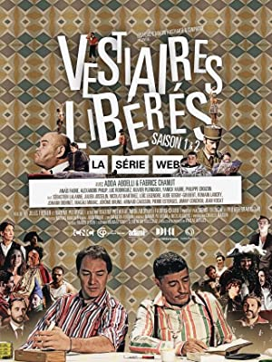 Vestiaires Libérés (2014–)