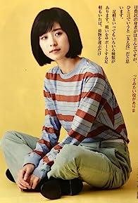 Primary photo for Yuina Kuroshima