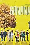 Banana (2015)