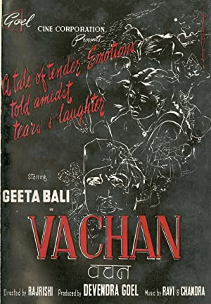 Vachan movie, song and  lyrics