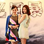 Dada Chan and Janelle Sing in 'Z' fung bou (2014)