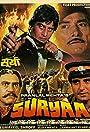 Suryaa: An Awakening