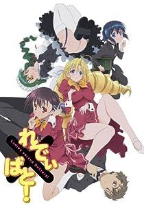English movie downloading Redi x Batoru! by [mov]