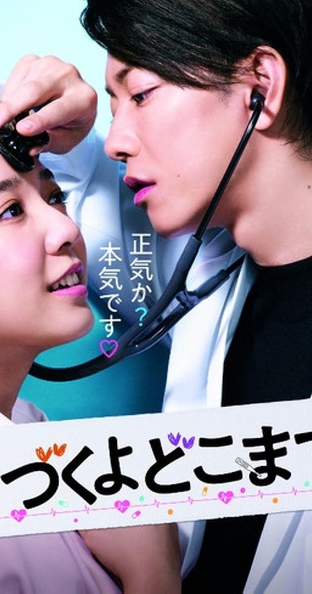 Download Koi Wa Tsuzuku Yo Dokomademo or watch streaming online complete episodes of  Season1 in HD 720p 1080p using torrent