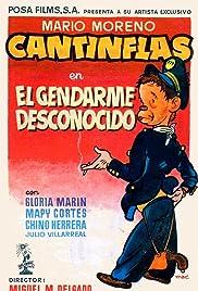 El gendarme desconocido Poster