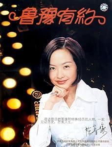 Best high quality movie downloads Pan Changjiang: Wo zhe shi nian 2160p]
