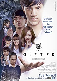 The Gifted (2018)