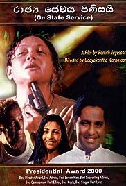 Raajya Sewaya Pinisai Poster