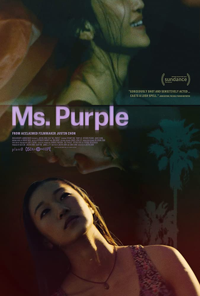 Tiffany Chu and Teddy Lee in Ms. Purple (2019)