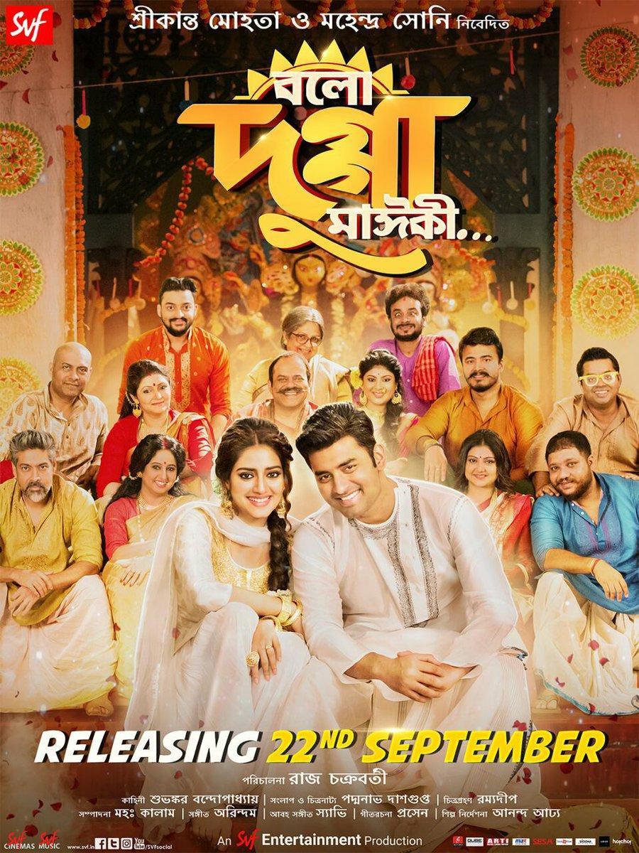 Bolo Dugga Maiki (2017) Bengali Full Movie 480p, 720p, 1080p Download