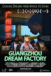Guangzhou Dream Factory