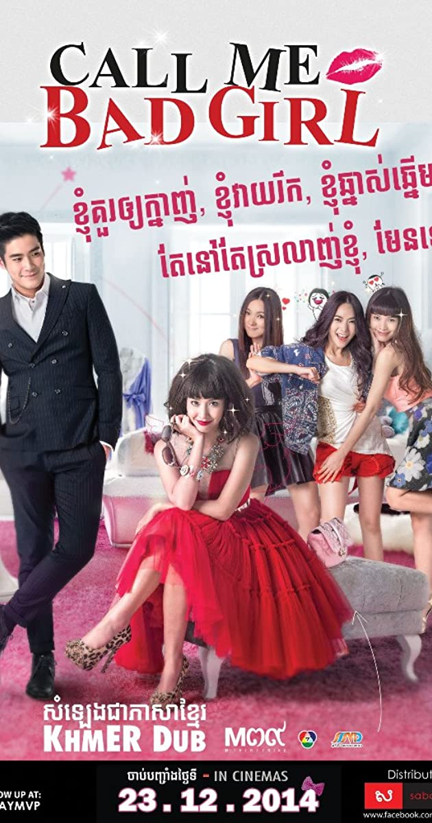 Gái Hư - Call Me Bad Girl (2014)