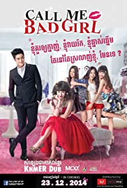 Call Me Bad Girl Poster