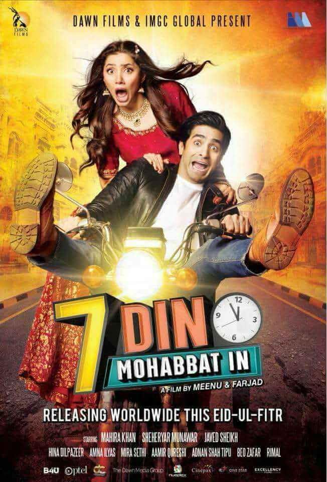 Saat Din Mohabbat In[Pak Movie] 2018 1080p HDTV AVC DD 5 1