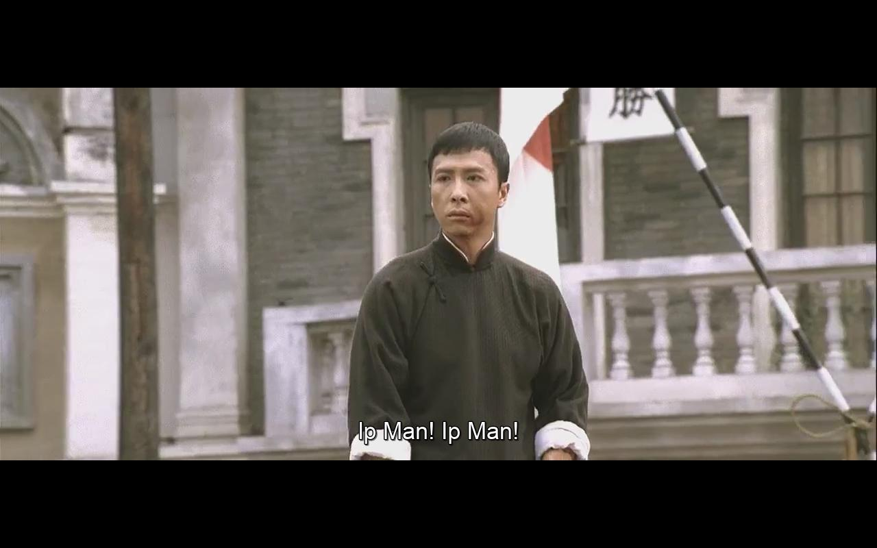 Donnie Yen in Yip Man (2008)