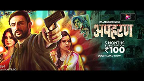 Apharan (TV Series 2018– ) - IMDb