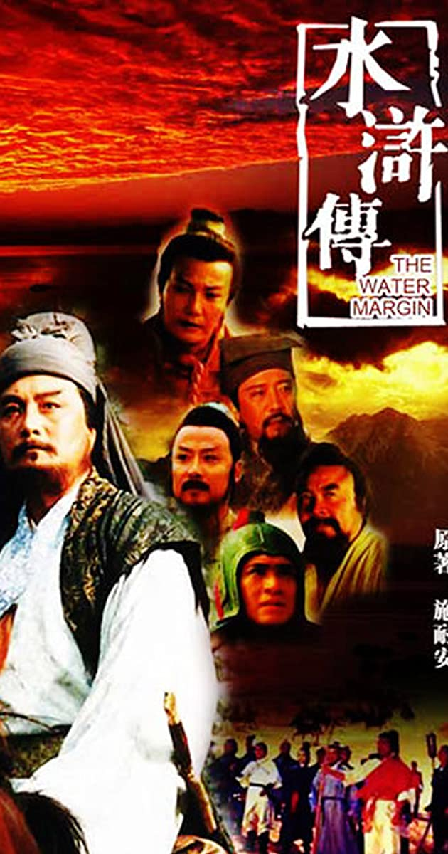 jiang hu three kingdoms 2010