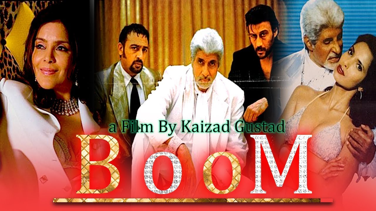Image result for boom movie pic