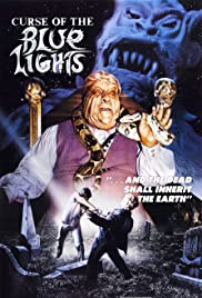 Curse of the Blue Lights (1988) starring Brent Ritter on DVD on DVD