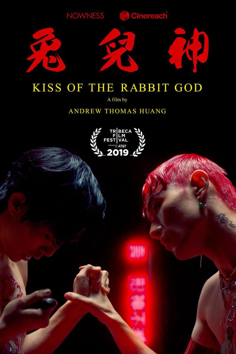 Kiss of the Rabbit God (2019) - IMDb