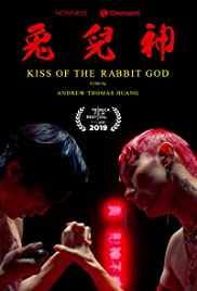 Kiss of the Rabbit God Poster